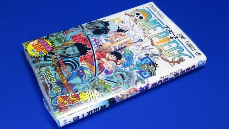 【ワンピース】ONE PIECE 巻九十八 購入しました!