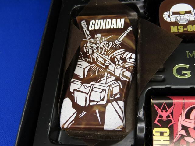 ガンダムチョコレート