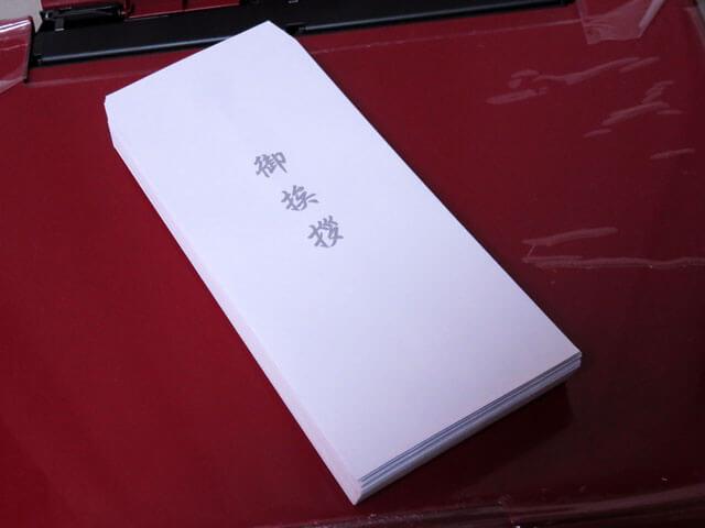 香典返しの挨拶状、【御礼状】封筒、戒名神(短冊)を作成する!