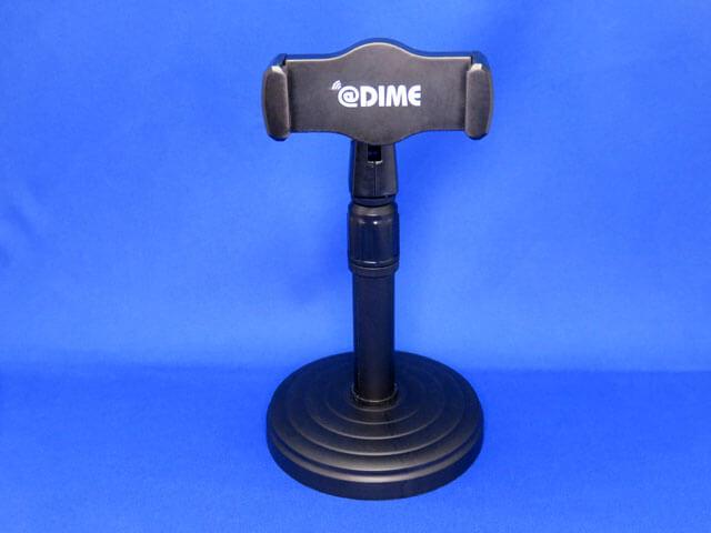 DIME 2021年6月号付録 スマホLIVEスタンドをチェックする!
