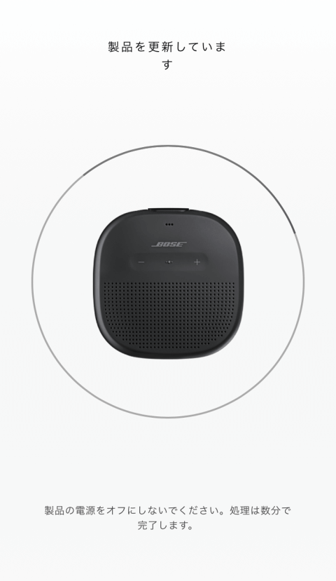 CLUB NTT-WestポイントをBOSE SoundLink Micro speakerに交換!