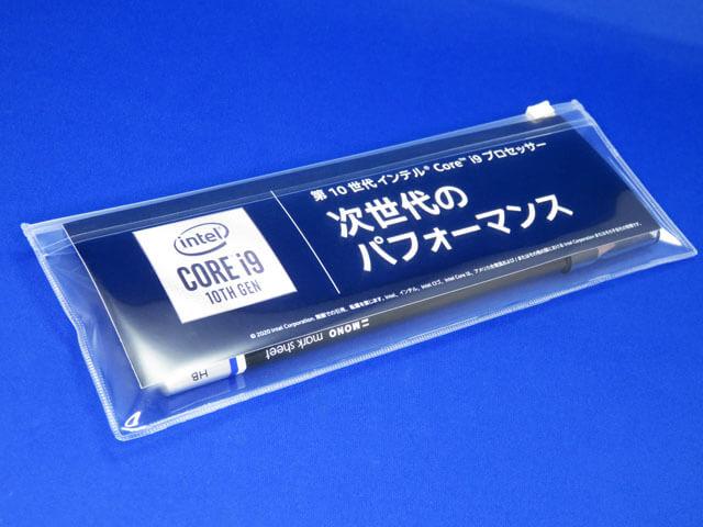 インテルオリジナル 鉛筆セットが当たる!