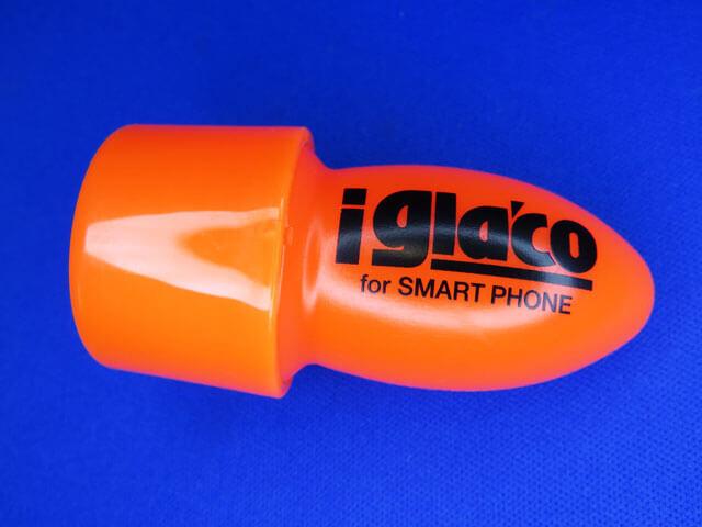 SOFT99のぬりぬりガラコ&iガラコ新商品に当選しました!