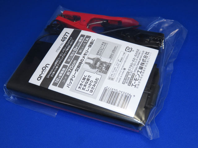 トヨタノア80系のバッテリー交換で使うメモリーバックアップ購入