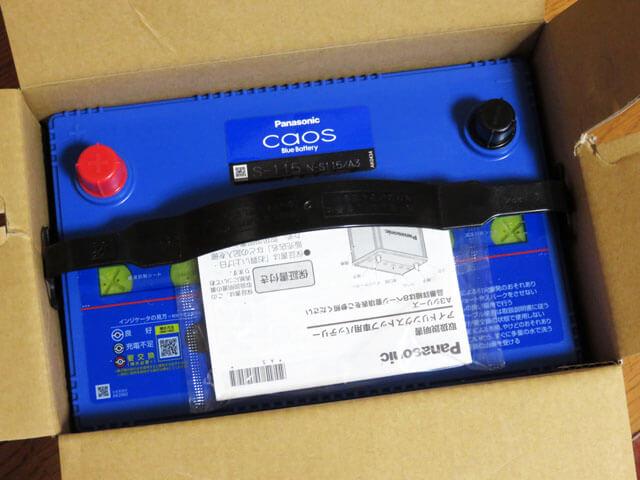 【愛車トヨタノア80系】Panasonic N-S115/A3 バッテリー交換