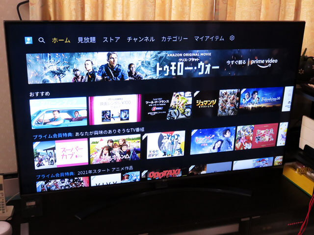 Amazonプライムデー購入品の第四弾のLG55型TV 55UN8100PJAが届く