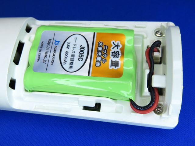 家電話(SHARP UX-D82CW)のコードレス子機用充電池を交換する!