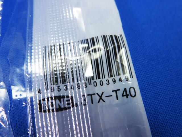 クルマいじりのためのトルクスソケットTONE 3TX-T40を購入する!
