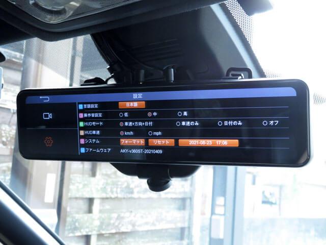 【レビュー記事】AKEEYO ミラー型ドラレコ AKY-V360S 設置操作編