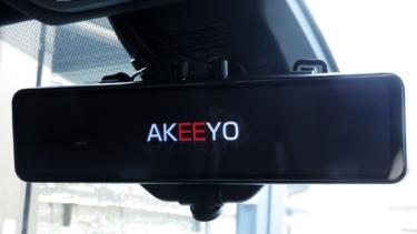 【レビュー記事】AKEEYO ミラー型ドラレコ AKY-V360S