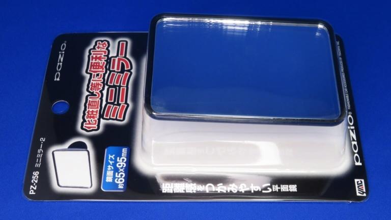 愛車トヨタノア80系に槌屋ヤック ミニミラー・2 PZ-256を試す!