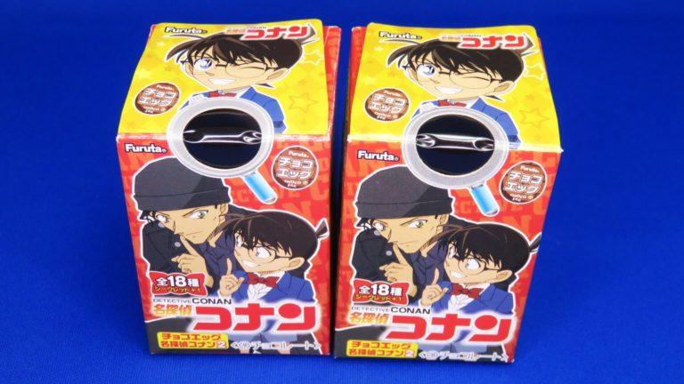 【チョコエッグ】名探偵コナン2 2個目!
