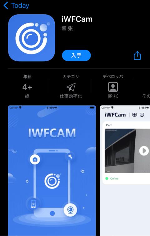 【レビュー記事】CYI 小型カメラ リアルタイム遠隔監視 Wi-Fi