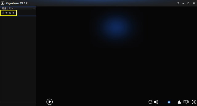 【レビュー記事】AKEEYO ミラー型ドラレコ AKY-V360S 映像確認編
