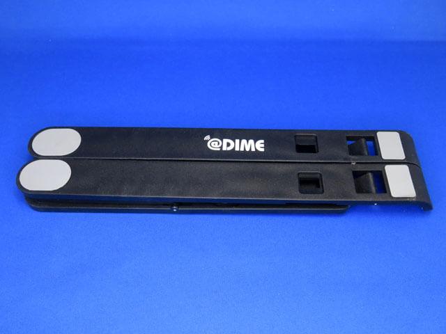 DIME2021年11月号特別付録 モバイルPCスタンドMAXをチェックする